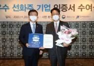 현대글로비스·HMM, '선주-화주 상생 우수 기업' 선정