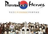 자안그룹 '<!HS>독립<!HE>유공자 후손 지원' 등 꾸준한 사회공헌