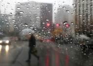 비 그친 뒤 겨울 왔다···아침기온 15도 안팎 떨어져 '쌀쌀'