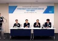 법무법인 태평양 '지적재산권법상의 권리자 보호조항' 온라인 세미나 성료