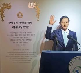 """<!HS>이명박<!HE> 기념사업 지원 중단하라""…포항시민연대, 청와대 청원"
