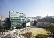 중앙대 글로벌인적자원개발대학원, 2021학년도 전반기 석사 신입생 모집