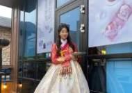 달샤벳 출신 수빈, 김치 홍보대사 위촉