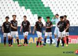 FC서울, ACL 베이징전 1-2 석패...조 1위 수성 실패