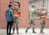 주한미군, 21일 오후 6시부터 수도권 이동제한 조치