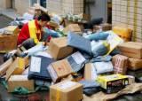 중국 아직도 '만만디'한가? 中 택배 물류 산업 5가지 변화