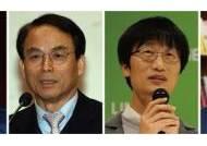 [이코노미스트] 삼성 출신 CEO·창업가는 왜 강한가