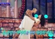 '트로트의 민족' 3라운드 이변 속출...'테스형' 부른 각오빠, 입틀막+경악 유발!