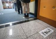 총선 투표장서 마스크 벗고 침으로 위협한 40대, 결국 감방행