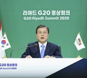 文 제안한 '필수 인력 국경 이동' G20 정상합의문에 담긴다