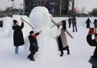 눈치 보는 화천 산천어축제…강원도 '겨울왕국' 올핸 못 본다