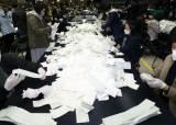 60대 투표율 80%였지만 4.15 총선에서 보수 완패했다