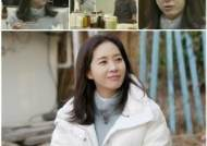 """'더 먹고 가' 송윤아, 6년 전 교통사고로 허리 부상...""""죽을 수도 있겠구나"""" 고백"""