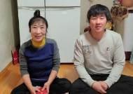 '박막례-기안84 닮은꼴' 부부, 25세 연상연하 안 믿어? 뽀뽀로 부부 사이 인증~