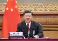 "[CMG중국통신] 시진핑 ""발전은 빈곤 해결하는 마스터키"""