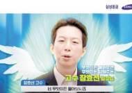 [시선집중] 애널리스트의 금융 컨설팅 영상 '고수의 차담' 2주 만에 30만 뷰 돌파