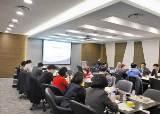 [시선집중] 절세·재무·법무전략…특별한 강사진이 '가업승계' 토털 솔루션 제공
