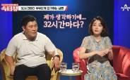 부친 불륜 고백, 19금 성 고민에 이혼 부부 재회 여행까지…더더 독해지는 TV 예능