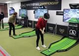 총상금만 1억원 걸린 골프 퍼트 대회, 다음달 12일 개최