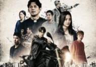 '용루각: 비정도시', 청소년 관람불가 등급 판정