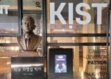 [사이언스&] 21세기 한국 과학기술계가 최형섭을 그리워하는 이유