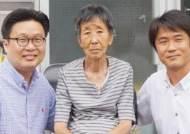 日 우토로 '강제징용 산증인' 강경남 할머니 별세…향년 95세