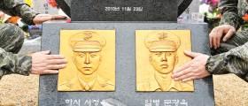 [한 컷] 오늘은 북한의 <!HS>연평도<!HE> <!HS>포격<!HE> 도발 10주기