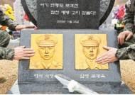 [한 컷] 오늘은 북한의 연평도 포격 도발 10주기