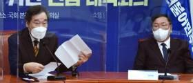 위성정당·무공천·<!HS>공수처<!HE>…석달에 한번꼴 말 뒤집은 민주당