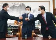[속보]공수처장 추천위 다시 열린다…박의장 요청에 與 동의