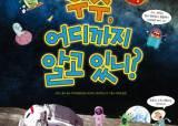 [소년중앙] 소중 책책책-서평 쓰고 책 <!HS>선물<!HE> 받자