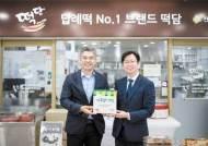 [시선집중] 최빈국 기아 문제 해결에 동참한 '아주 특별한 기업·병원·가게' 선정