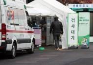 인천의 대형 룸살롱서 종업원 6명·손님 2명 코로나 확진