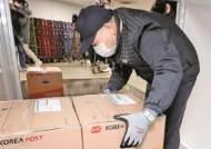 [경제 브리핑] 택배 아저씨 편하게…우체국 소포 상자에 구멍 손잡이