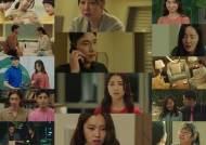 [시청률IS] '산후조리원' 엄지원-임화영 오열 속 동시간대 2049 1위