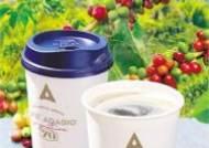 [2020 대한민국 하이스트 브랜드] 자체 프리미엄 커피에 무산소 발효기술 접목