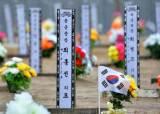 """장군 묘역 꽉 찬 대전현충원…""""납골당 시대 열린다"""""""