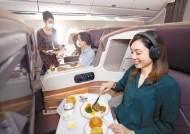 [2020 대한민국 하이스트 브랜드] 차별화된 항공 서비스로 고객 감동 실현