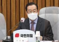 """국민의힘 """"3차 재난지원금 추진…피해업종 3조6000억 지원"""""""