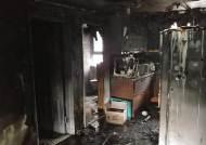 부산 금정구서 아파트 화재…1명 사망·24명 연기흡입