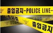 [속보]대구 새마을금고서 흉기 난동…직원 1명 사망·1명 중상