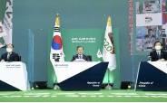 """文 """"G7, 위기대응 한계···韓, G20서 코로나 모범국 위상 강화"""""""