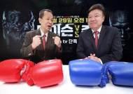 '다시 집콕'에 바빠진 IPTV…타이슨 복귀전, 가짜사나이2