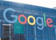 백기 든 구글…수수료 30% 인앱결제, 내년 9월로 연기