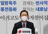 """주호영 """"방역 특권 없다던 文, 8·15 기세로 민노총 단속하라"""""""