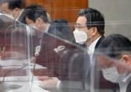 """커지는 빚폭탄, 코로나 장기화 """"금융사 건전성 저하 가능성"""""""