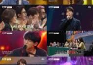 [시청률IS] '싱어게인', 2회만 5% 돌파…月 신흥예능 강자 등극