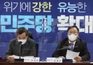 """기업규제 3법 뒷받침한 KDI, """"지배구조개혁 위한 최소한의 필요조치"""""""