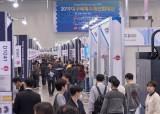 '2020 대구국제기계산업대전' 24~27일 대구 엑스코서 개최