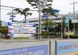 """""""국토 중심철도 허리 끊겼다···문경~상주~김천 구간 연결해야"""""""